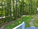 - 1284 COBBLE POND WAY, VIENNA