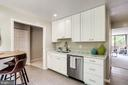 Inviting Space - 2114 S QUINCY ST #2, ARLINGTON