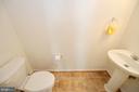 2 full baths and 2 powder rooms - 19342 GARDNER VIEW SQ, LEESBURG