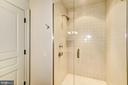 Full bath behind sewing/bedroom - 2013 HOMEWOOD RD, ANNAPOLIS