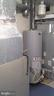 New Hot Water Heater - 3111 28TH PKWY, TEMPLE HILLS