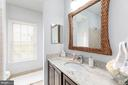 Princess Suite bath - 18700 RIVERLOOK CT, LEESBURG