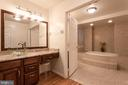 Separate Vanities In Dressing Area And Bathroom - 6401 STALLION RD, CLIFTON