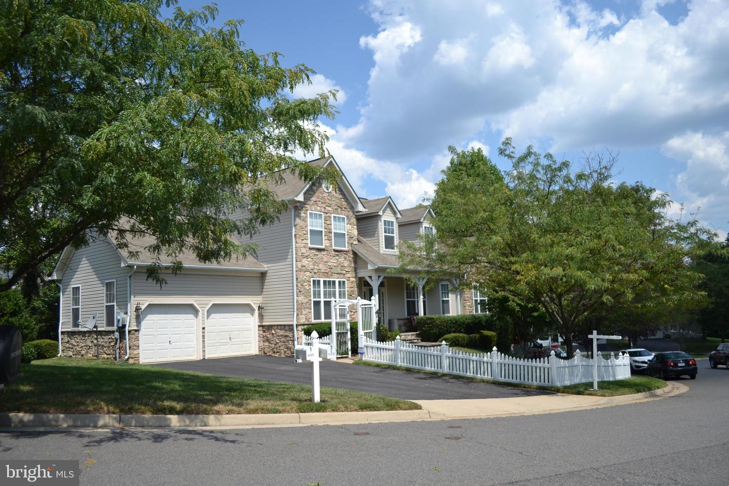 Single Family Homes for Sale at Manassas Park, Virginia 20111 United States