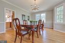 Dining room is just off kitchen for convenience - 9620 CHATHAMS FORD DR, VIENNA