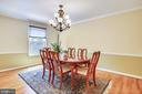 Formal Dining Room- 2nd level-pic 1 - 749 S GRANADA ST S, ARLINGTON