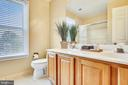 Full Bath- 3rd level - 749 S GRANADA ST S, ARLINGTON