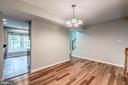 Spacious dining area into kitchen - 2183 GREENKEEPERS CT, RESTON