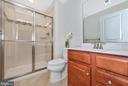 Lower Level Has Full Bath w/Ceramic Tile - 5944 DUVEL ST, IJAMSVILLE