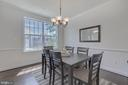 Dining Room - 10949 HILLTOP LN, COLUMBIA