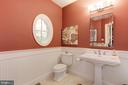 Formal powder room - 14608 CROSSWAY RD, ROCKVILLE