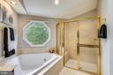 Spacious Master Bathroom - 8158 BOSS ST, VIENNA
