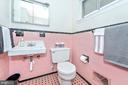 Clean, fresh and vintage pink! - 610 SCHLEY AVE, FREDERICK