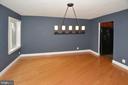Greensboro dining room photo - 8340 GREENSBORO DR #814, MCLEAN