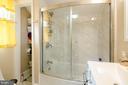 Full Bathroom on 2nd Floor - 1307 LONGFELLOW ST NW, WASHINGTON