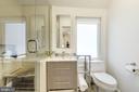En-suite master bath - 3610 QUEBEC ST NW, WASHINGTON