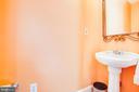 1/2 bath on main level - 504 LEWIS ST, FREDERICKSBURG