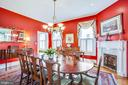 Formal Dining Room with decorative fireplace - 504 LEWIS ST, FREDERICKSBURG