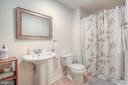 Full Bath in Lower Level - 5 COBHAM CT, STAFFORD