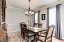 Dining Room - Dramatic, extra large windows! - 42956 OHARA CT, ASHBURN