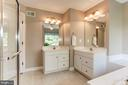 Master Bathroom - NO MORE HAVING TO SHARE A SINK! - 42956 OHARA CT, ASHBURN
