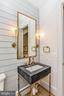 Soapstone Vanity & Shiplap Wall in Powder Room - 7004 ARBOR LN, MCLEAN