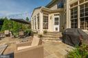 Beautiful slate patio  just off the sunroom - 11691 CARIS GLENNE DR, HERNDON