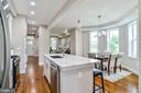Dining Room/Kitchen 2 - 3600 18TH ST NE, WASHINGTON