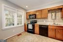 Spacious kitchen - 2018 HIGHBORO WAY, FALLS CHURCH