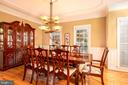 Dining room - 11624 CEDAR CHASE RD, HERNDON