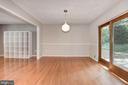 Spacious Dining Rm Opens Beautifully to Back Yard - 5120 THACKERY CT, FAIRFAX