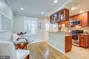 Gourmet Island Kitchen - 3475 S WAKEFIELD ST S, ARLINGTON