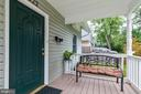 Relax on the front porch - 522 CALVIN LN, ROCKVILLE