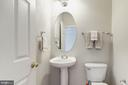 Lower Level Powder Room - 2452 LAURA MARK LN, HERNDON