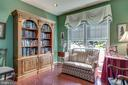 Main Level Library! - 20650 SETTLERS POINT PL, STERLING