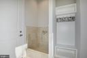 Pet Shower - 8507 REDWOOD DR, VIENNA
