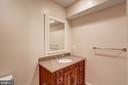 Lower Level Bathroom - 120 KINGSLEY RD SW, VIENNA