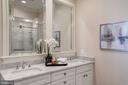Main Master Bedroom Suite Bathroom - 120 KINGSLEY RD SW, VIENNA