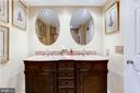 Full bath in Second Bedroom - 1080 WISCONSIN AVE NW #103/104, WASHINGTON