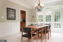 Formal and bright - 9185 MAROVELLI FOREST DR, LORTON