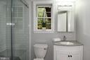 Lower lever updated full bathroom- granite vanity - 5024 PORTSMOUTH RD, FAIRFAX