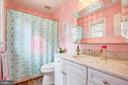 private bath for bedroom  #2 - 47771 BRAWNER PL, POTOMAC FALLS