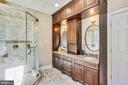 Master bath with custom vanity and tilework - 121 TREEHAVEN ST, GAITHERSBURG
