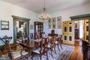 Formal Dining Room - 7508 BELMONT RD, SPOTSYLVANIA