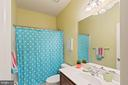 2nd full bath - 23337 MORNING WALK DR, BRAMBLETON