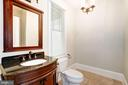 Main Level Powder can be converted to Full Bath - 3939 N WAKEFIELD ST, ARLINGTON