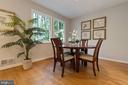 Spacious dining room - 11715 BLUE SMOKE TRL, RESTON