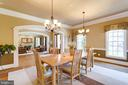 Spacious Dining Room Ideal for Entertaining - 2479 OAKTON HILLS DR, OAKTON