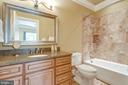 Elegant Private Bath - 2479 OAKTON HILLS DR, OAKTON