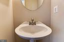 Main Level Powder Room - 15083 JARRELL PL, WOODBRIDGE